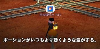 060402_6.jpg
