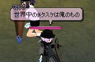 060404_5.jpg