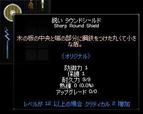 060405_12.jpg