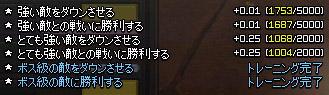 060408_3.jpg