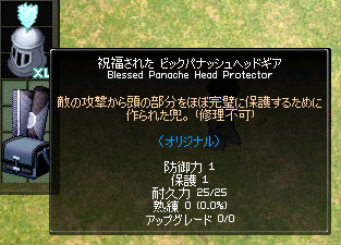060411_5.jpg
