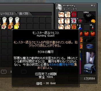 060415_3.jpg
