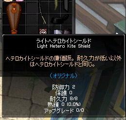 060415_6.jpg