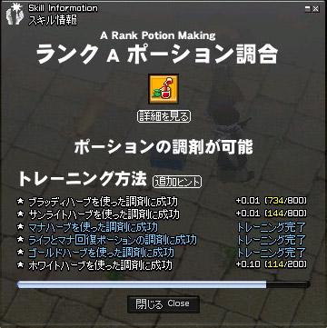 060425_2.jpg