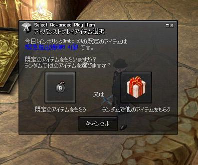 060430_5.jpg