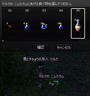 060506_4.jpg