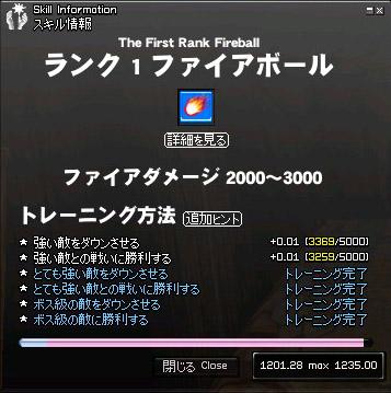 060507_2.jpg