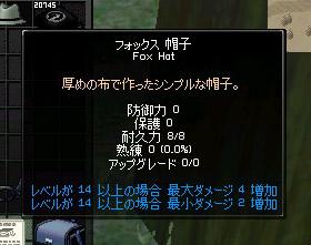 060516_2.jpg