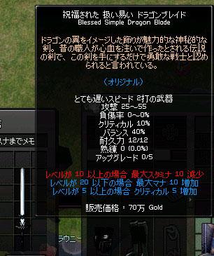 060529_3.jpg