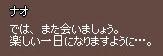 060531_12.jpg