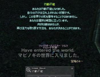 060531_9.jpg