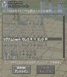 060602_2.jpg