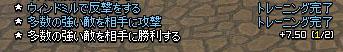 060611_4.jpg