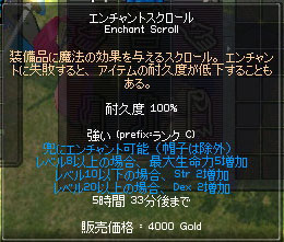 060613_4.jpg
