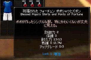 060613_6.jpg