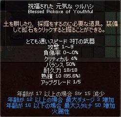 060726_4.jpg