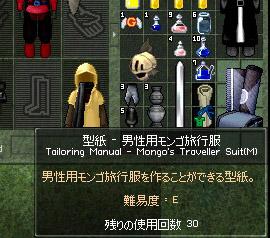 060810_5.jpg