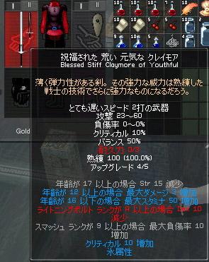 060815_3.jpg