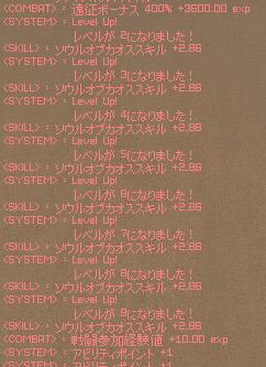 061008_2.jpg