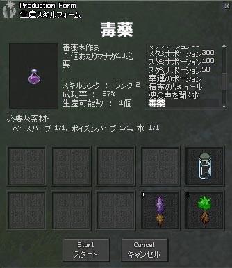 070806_7.jpg