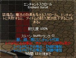 1119sei_09.jpg