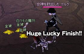 1204_huge.jpg