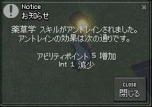 1227_1.jpg