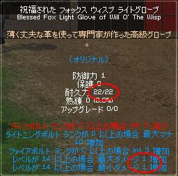 20051112lg.jpg