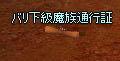 20051130_3.jpg