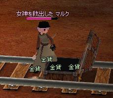 20051130_4.jpg