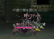 20051130_5.jpg