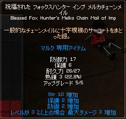 20051205_2.jpg