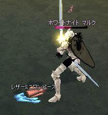 20051205_5.jpg