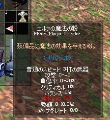 20080801_5.jpg