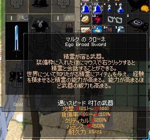 20080801_7.jpg