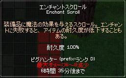 es_toridasi3.jpg