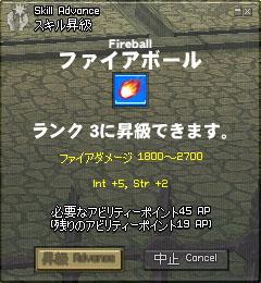 fbl3_ap19.jpg