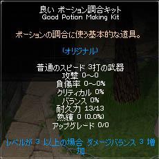 g_p_m_k.jpg