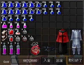 ginkou_060328_1.jpg