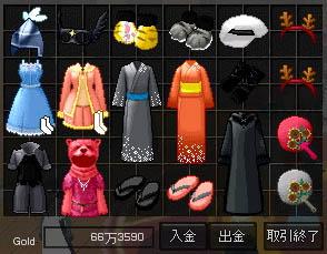 ginkou_060328_2.jpg