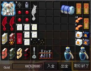 ginkou_060328_3.jpg