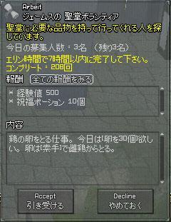 j_5.jpg