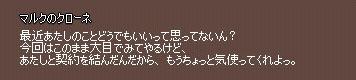 kuro_kaiwa1.jpg