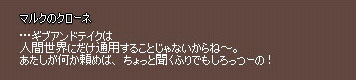 kuro_kaiwa3.jpg