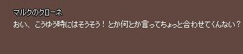 kuro_kaiwa4.jpg