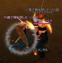 mas_saishu2.jpg