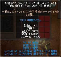melka_fox_3-1.jpg