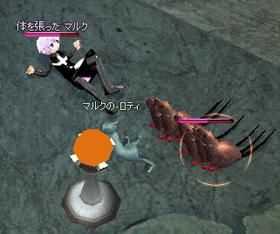 melka_kaizou2.jpg