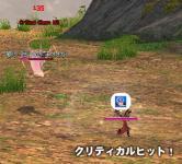 tora_tensei2.jpg