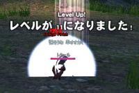 tora_tensei3.jpg